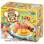 [ซื้อ 3 แถม 1] พร้อมส่ง ** Kracie Popin Cookin Kid Lunch (Okosama Lunch) ชุดทำอาหารกลางวันของคุณหนูๆ น่ารักมากๆ ทำเสร็จแล้วกินได้จริงๆ ด้วยนะคะ