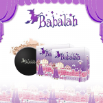 BABALAH PRESSED POWDER แป้งพัฟฟ์ซิลิโคน 2 กล่อง