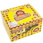 พร้อมส่ง ** Choco Banana Chocolate ช็อคจิ๋วรูปกล้วย กล่องใหญ่ 80 ชิ้น (ช็อคโกแลตทนร้อนได้ ไม่ละลาย)