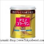 พร้อมส่ง ** Meiji Amino Collagen Premium เมจิ อะมิโน คอลลาเจน พรีเมี่ยม แบบกระป๋องรูปแบบใหม่ สูตรปรับปรุงคุณภาพแบบ Premium