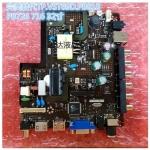 บอร์ดทีวีแปลง TP.V56.PB816(ไม่แถมรีโมท)