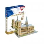 มหาวิหารน็อทร์-ดามแห่งปารีส (Notre Dame de Paris)