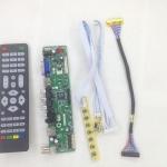 บอร์ดทีวี V59 031+โมท+ชุดปุ่มกด+สายLVDS