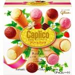 พร้อมส่ง ** Glico Caplico Stick Assort Pack คาปุลิโกะ เวเฟอร์โคนสอดไส้ 3 รส ช็อคโกแลต วานิลา และสตรอเบอร์รี่ ผสมแคลเซียม กรุบกรอบ หอมอร่อย มีประโยชน์ 1 กล่อง บรรจุ 9 ชิ้น (รสละ 3 ชิ้น)