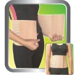 Abdominal Belt - ยางยืดรัดหน้าท้อง