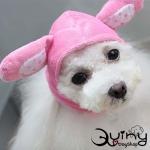 หมวกสุนัข กระต่าย สีชมพู