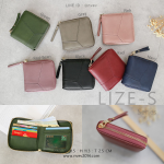 กระเป๋าสตางค์ผู้หญิง LIZE-S