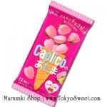 พร้อมส่ง ** Caplico no Atama [Strawberry] ช็อคโกแลตอบรสสตรอว์เบอร์รี่ ที่เป็นส่วนด้านบนของคาปุลิโกะ นุ่มๆ ฟูๆ กรอบๆ บรรจุ 30 กรัม (12 ชิ้น)
