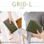 กระเป๋าสตางค์ผู้หญิง รุ่น GRID-L สีเขียว ใบยาว สองซิป