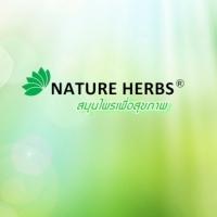 ร้านnature-herbs