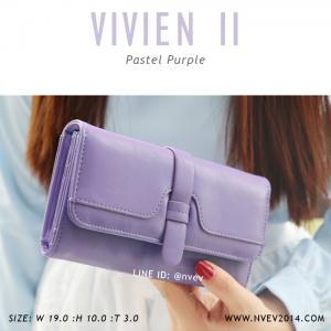 กระเป๋าสตางค์ผู้หญิง รุ่น VIVIEN II สีม่วง พาสเทล