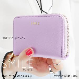 กระเป๋าใส่บัตร เอนกประสงค์ รุ่น SMILE สีม่วง