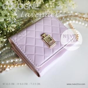 กระเป๋าสตางค์ผู้หญิง COLOGNE-Lavender