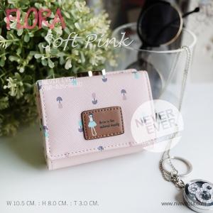 กระเป๋าสตางค์ผู้หญิง FLORA-Soft Pink