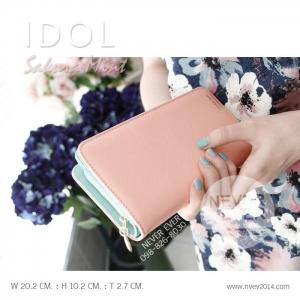 กระเป๋าสตางค์ผู้หญิง รุ่น IDOL ทูโทน สีชมพูซากุระ-มิ้นท์