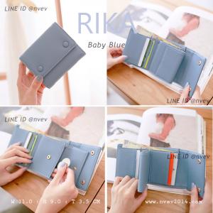กระเป๋าสตางค์ผู้หญิง รุ่น RIKA สีฟ้า Baby Blue