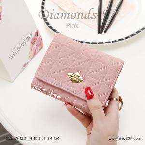 กระเป๋าสตางค์ผู้หญิง ใบสั้น รุ่น DIAMONDS-S สีชมพู