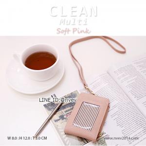 ที่ห้อยคอ กระเป๋าสตางค์ห้อยคอ รุ่น CLEAN multi สีชมพูอ่อน