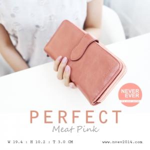 กระเป๋าสตางค์ผู้หญิง รุ่น PERFECT สีชมพูเข้ม ใบยาว
