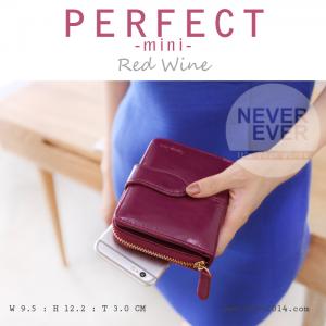 กระเป๋าสตางค์ผู้หญิง รุ่น PERFECT-mini สีแดงไวน์ ใบสั้น