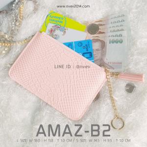 กระเป๋าสตางค์ผู้หญิง ทรงถุง รุ่น AMAZ-B2-L สีชมพูอ่อน