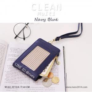 ที่ห้อยคอ กระเป๋าสตางค์ห้อยคอ รุ่น CLEAN multi สีน้ำเงินกรม