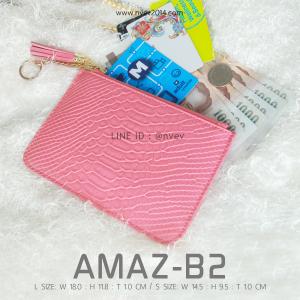 กระเป๋าสตางค์ผู้หญิง ทรงถุง รุ่น AMAZ-B2-L สีชมพูเข้ม