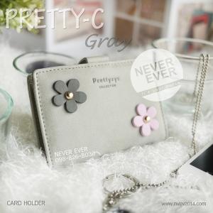 กระเป๋าใส่บัตร รุ่น PRETTY-C- Gray