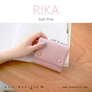 กระเป๋าสตางค์ผู้หญิง รุ่น RIKA สีชมพูอ่อน Soft Pink