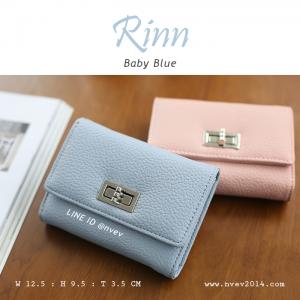 กระเป๋าสตางค์ผู้หญิง ใบสั้น รุ่น RINN สีฟ้า