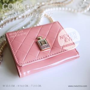 กระเป๋าสตางค์ผู้หญิง COLOGNE-Apricot