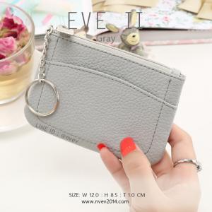 กระเป๋าสตางค์ ใส่เหรียญ รุ่น EVE II สีเทา