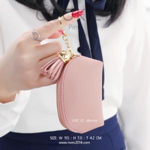 กระเป๋าสตางค์ ใส่เหรียญ รุ่น COOKIE I สีชมพู