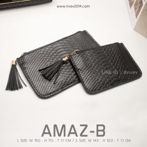กระเป๋าสตางค์ผู้หญิง ทรงถุง รุ่น AMAZ-BS สีดำ