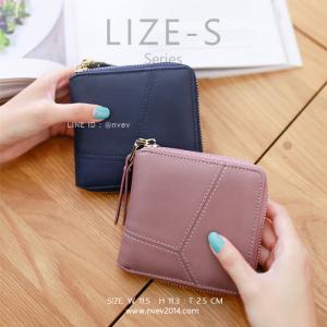 กระเป๋าสตางค์ผู้หญิง LIZE-S สีถั่วแดง