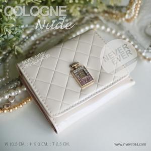 กระเป๋าสตางค์ผู้หญิง COLOGNE-Nude