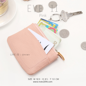 กระเป๋าสตางค์ ใส่เหรียญ รุ่น EVE II สีชมพู