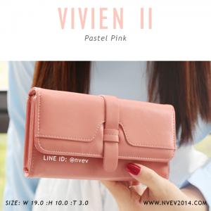กระเป๋าสตางค์ผู้หญิง รุ่น VIVIEN II สีชมพูพาสเทล