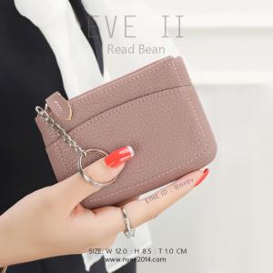 กระเป๋าสตางค์ ใส่เหรียญ รุ่น EVE II สีถั่วแดง