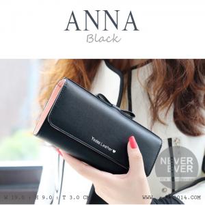 กระเป๋าสตางค์ผู้หญิง รุ่น ANNA สีดำ ใบยาว