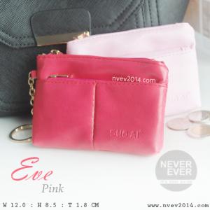 กระเป๋าสตางค์ ใส่เหรียญ รุ่น EVE สีชมพูเข้ม