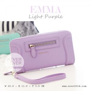 กระเป๋าสตางค์ผู้หญิง รุ่น EMMA สีม่วงอ่อน Light Purple