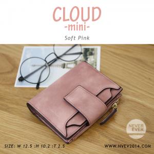 กระเป๋าสตางค์ผู้หญิง CLOUD-MINI สีชมพูอ่อน