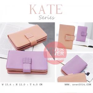 กระเป๋าสตางค์ผู้หญิง รุ่น KATE สีม่วง ขนาดกลาง