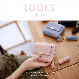 กระเป๋าสตางค์ผู้หญิง ใบสั้น รุ่น LOOKS สีชมพู