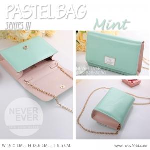 กระเป๋าสะพายข้างผู้หญิง PASTEL BAG II -Milky Mint