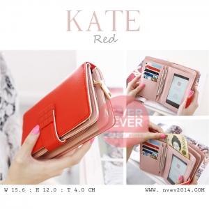 กระเป๋าสตางค์ผู้หญิง รุ่น KATE สีแดง ขนาดกลาง