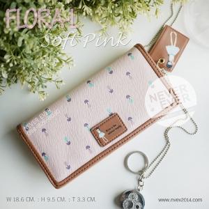 กระเป๋าสตางค์ผู้หญิง FLORA-L-Soft Pink