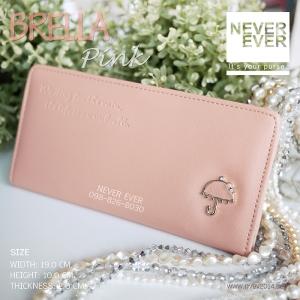กระเป๋าสตางค์ผู้หญิง BRELLA-Pink