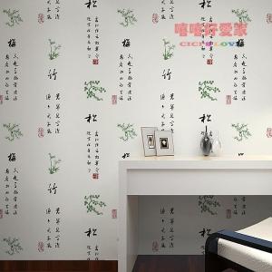 Wallpaper ติดผนังลายอักษรจีน